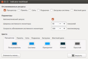 Настройка кластера Ubuntu и ресурс группы доступности Configure Ubuntu Cluster and Availability Group Resource